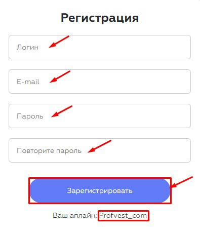 Регистрация в MoneyWorks 2
