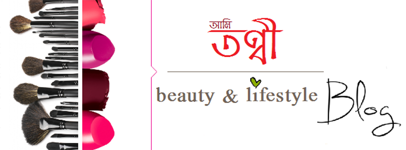 AmiTanni India's First Bengali Beauty and Lifestyle Blog