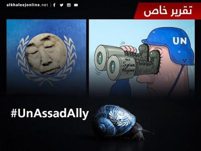 pbb dengan rezim assad