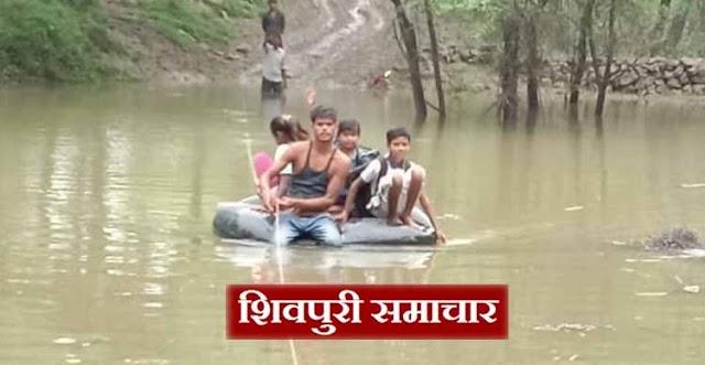 सिंध का रौद्र रूप: टापू बने आधा दर्जन गांव, दो भाई बिछड़े, ट्यूब के सहारे जिंदगियां | kolaras News