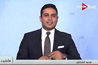 برنامج مانشيت حلقة الأحد 27-8-2017 مع محمد الشاذلى و قراءة في أبرز عناوين الصحف المصرية والعربية والعالمية