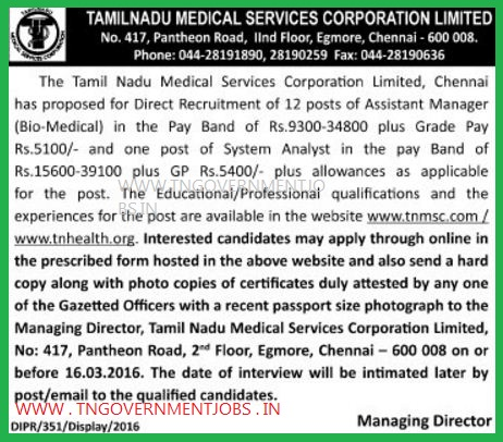 Online Applications are invited for Assistant Manager and System Analyst Postings in  TNMSCL Chennai