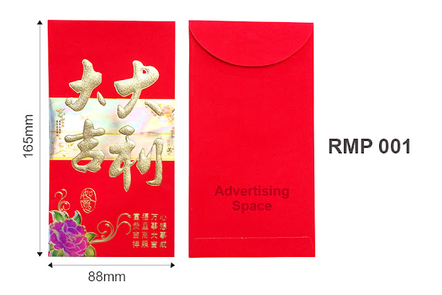 red packet money angpow cny