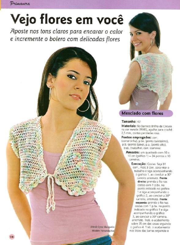Ideas para el hogar boleros patrones en crochet for Modelo ta 6 0138 hogar