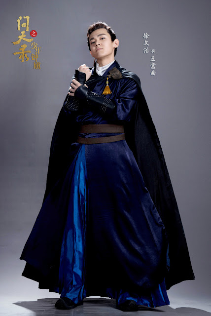Wen Tian Lu Young Zhong Kui Character Poster