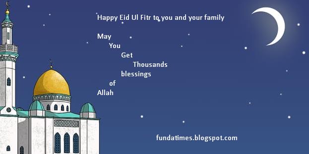 happy eid images 2018
