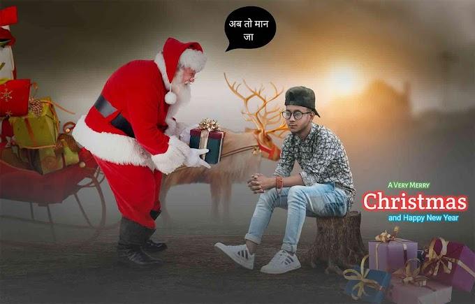 Merry Christmas photoshop tutorial christmas photo editing