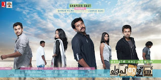malayalam film chapters poster