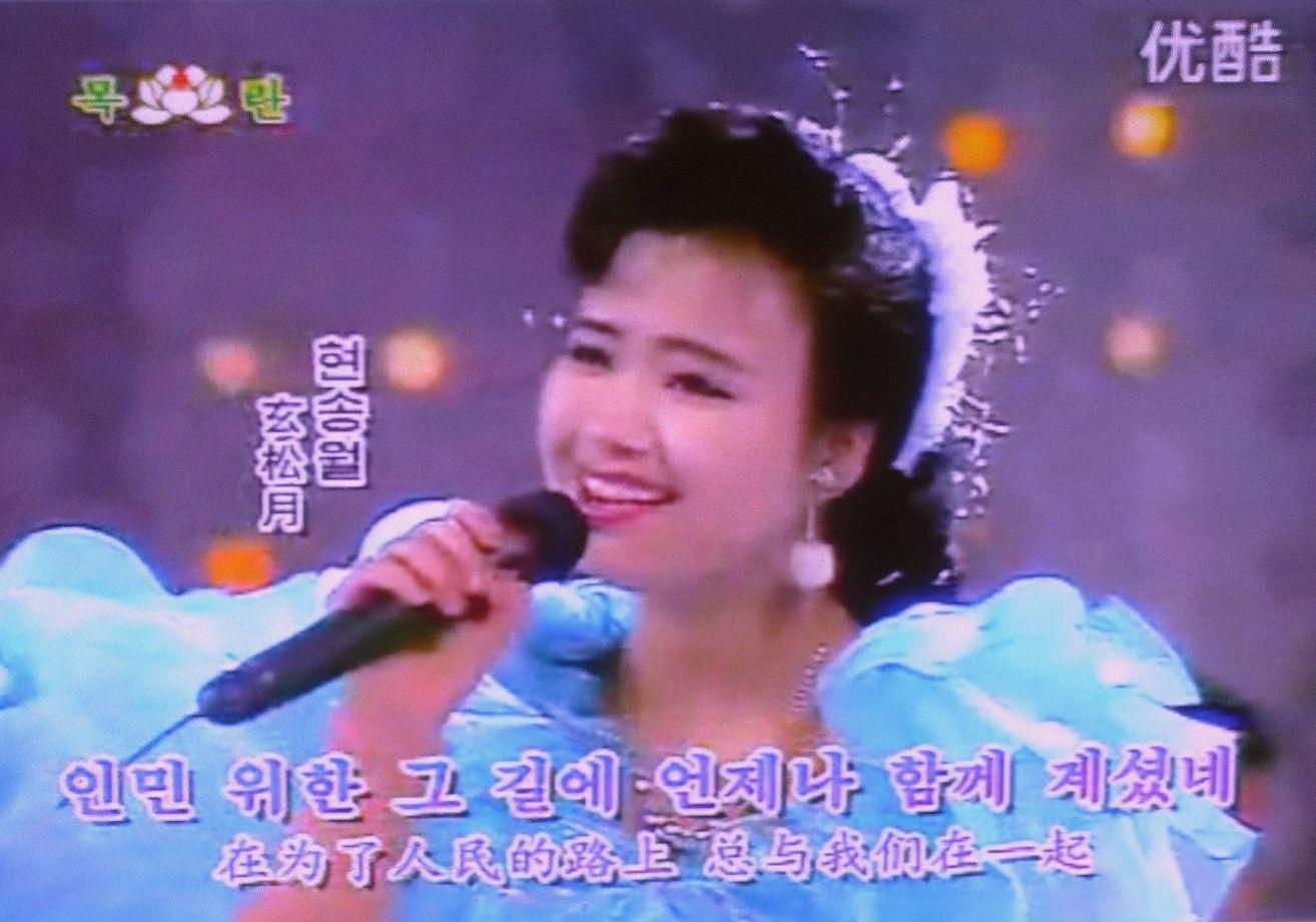 酒井法子 Wikipedia: Asian Nostalgic Melodies