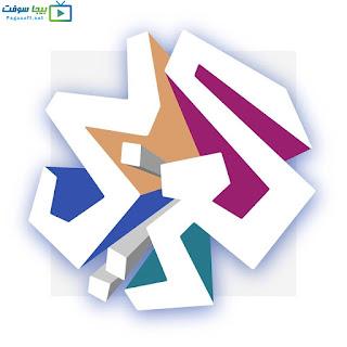 قناة التلفزيون العربي الجديد مباشر
