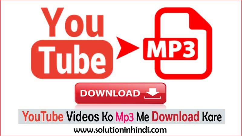 youtube-video-ko-mp3-kaise-download-kare