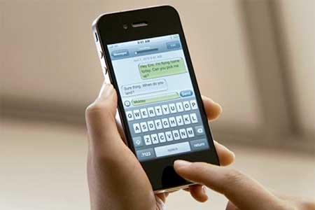 Penyebab SMS m-Token BRI Tidak Diterima