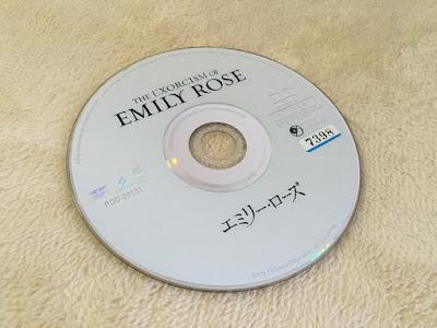 映画「エミリー・ローズ」のDVDラベル