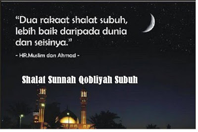 Shalat Sunnah Qobliyah Subuh - pustakapengetahuan.com