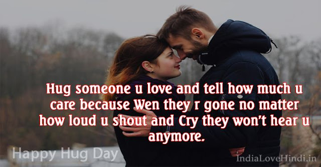 hug day sms, happy hug day sms, hug day wishes sms, hug day love sms, hug day romantic sms, hug day sms for girlfriend, hug day sms for boyfriend, hug day sms for wife, hug day sms for husband, hug day sms for crush