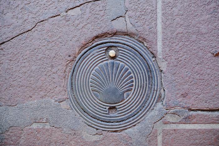 shell manhole