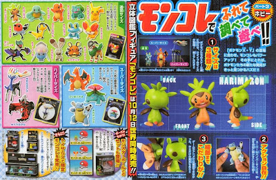 Pokemon Figure Tomy MONCOLLE Overall