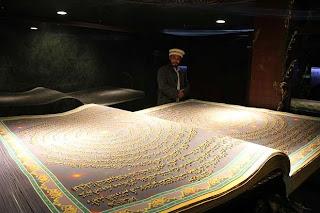 Kuran, Kur'an-ı Kerim, Büyük Kuran