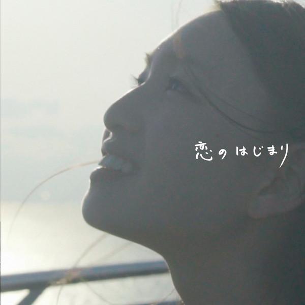 [Single] TEE – 恋のはじまり (2016.06.29/MP3/RAR)