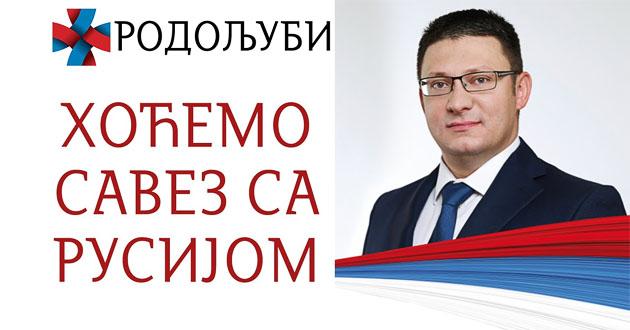 ПОКРЕТ: Криминалци се представљају као Руси, лопови као патриоте - но пасаран!