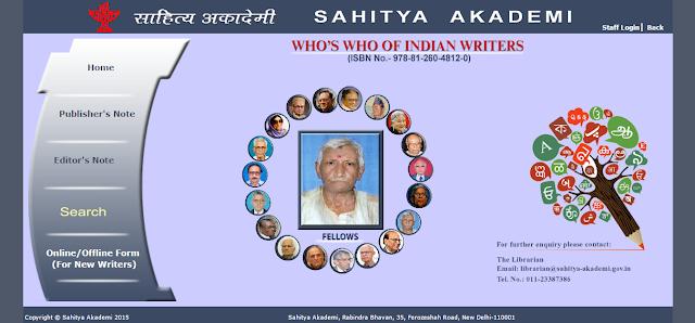 भारतीय लेखकक ऑनलाइन Who's who