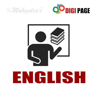 DP | Usage Of Present Participles  | 22 - 11 - 2017