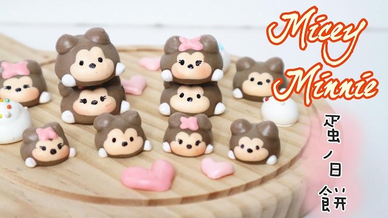 Mickey & Minnie Meringue Cookies 米奇米妮蛋白餅