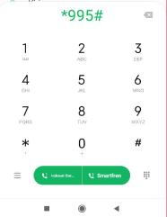 Cara Cek Nomor Smartfren Lengkap tanpa ribet
