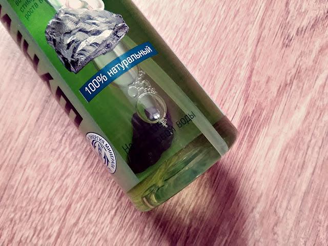 Fratti - antyoksydacyjny spray do włosów na bazie szungitu, zawartość opakowania
