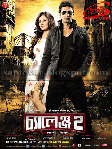 daman mp3 download