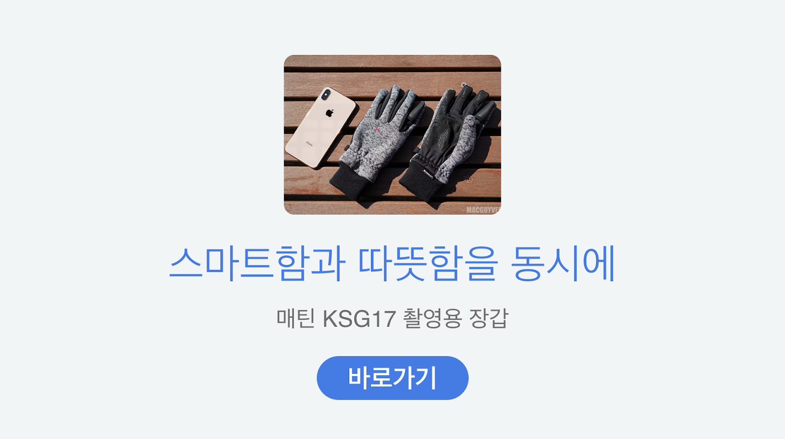 http://matin-s.co.kr/product/detail.html?product_no=2738&cate_no=311&display_group=1