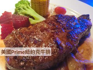 美國牛PRIME