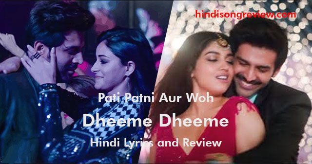 pati-patni-aur-woh-dheeme-dheeme-lyrics-in-hindi