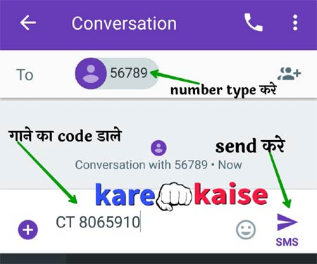 Vodafone-me-caller-tune-set-karna-ka-message-code