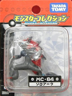 Zoroark figure Takara Tomy Monster Collection MC series