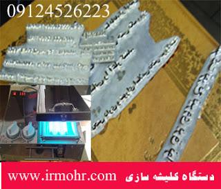 http://www.irmohr.com/news.php?extend.21
