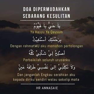 Doa Agar Dipermudahkan Segala Urusan