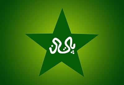 pakistani-cricketer-sarfaraz-dies-due-to-coronavirus-in-peshawar