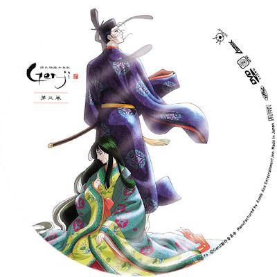 Phim Genji Monogatari Sennenki