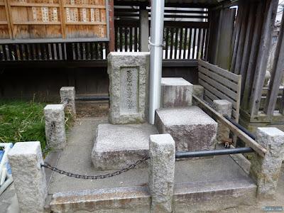 海老江八坂神社天皇陛下御在位六十年記念