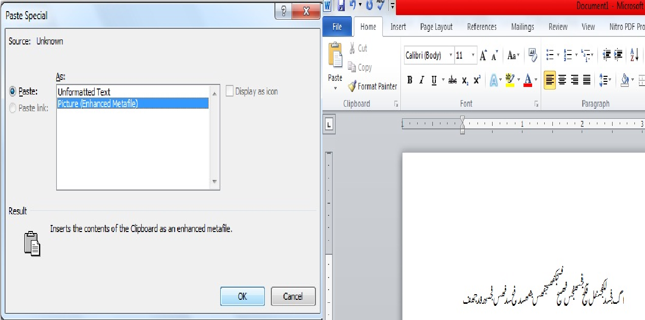 How To Add Urdu Text To MS Office Documents