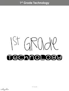 technology teaching resources with brittany washburn 1st grade