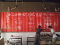 Lukis Dinding dengan Media Kontainer Aluminium
