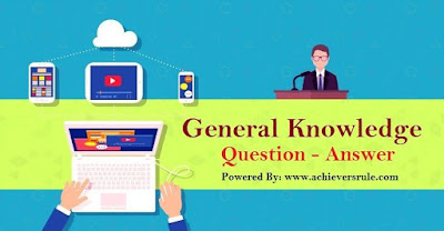 General Knowledge MCQ For SSC CGL- Set 5