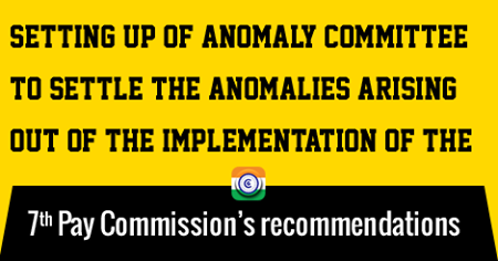 7thpaycommission-7cpc
