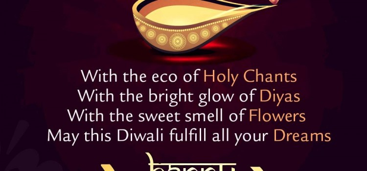 "essay on diwali in english Diwali is one of the most important festivals of india the word diwali is an incorrect from of the word ""dipawali"" which means ""rows of light"" related articles: essay on diwali – the festival of lights."