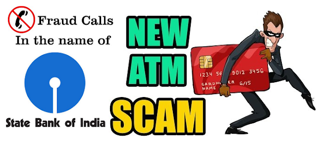 SBI Customer Care Toll Free Numbers