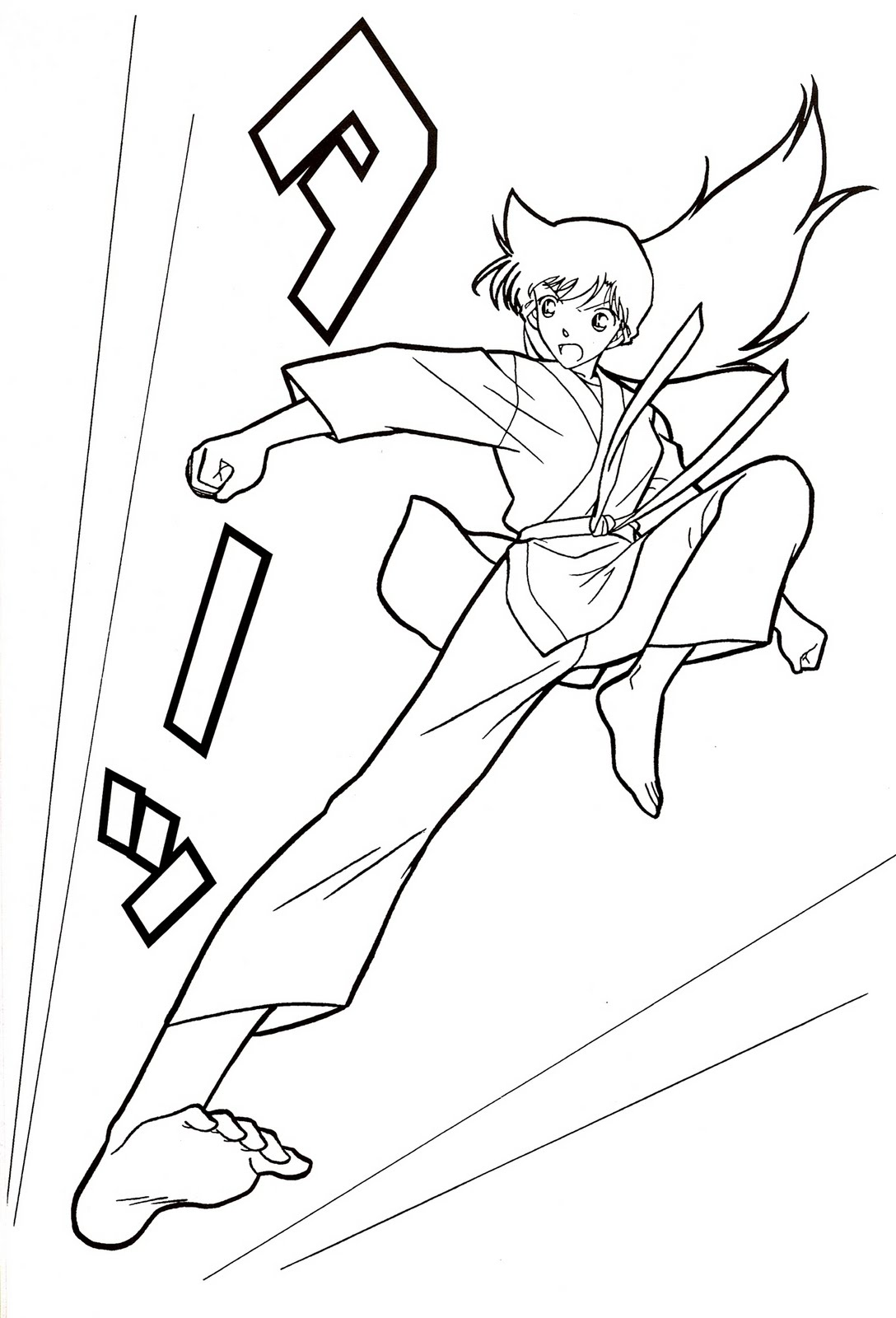 Detective Conan Shinichi Coloring Coloring Pages Auto