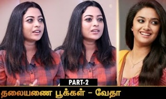 AYM Simbu Sister Actress Anjali Rao Interview