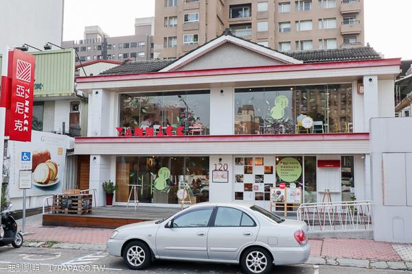 亞尼克菓子工房台中旗艦店